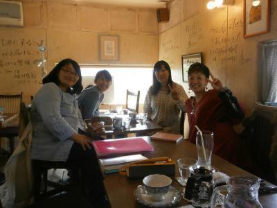 使命の教室WS