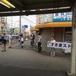 船橋競馬場駅前にてG…