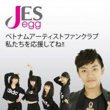 JESegg-ベトナム発のタレントスクール-