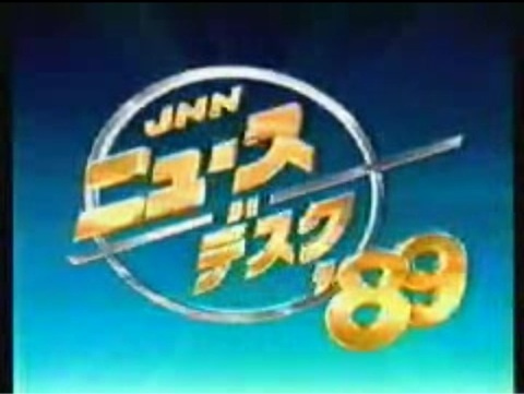 JNNスポーツデスク - JapaneseCl...