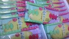 芋茶(ぽててぃー)サブレ