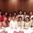 「Miwaku」の会…