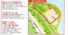 嵐山コース