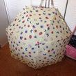 ラデュレの日傘