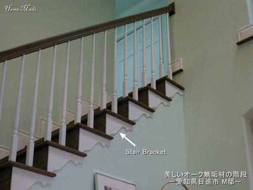 オークの階段