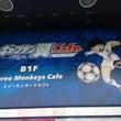 キャプテン翼cafe…