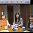 【動画】2014ブル…
