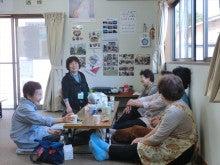 20140528ボランティア体験ツアー②