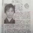 宮坂 七海さん 高校…