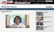 NHKWORLDにて名刺セミナー放送
