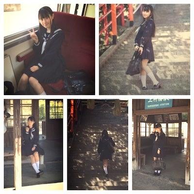 小倉唯写真集 「yui memory」