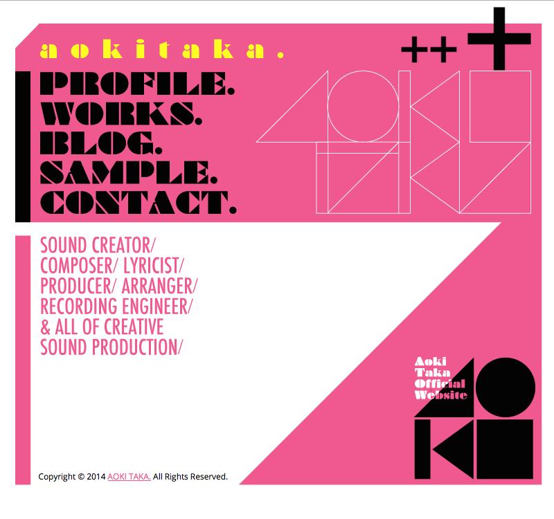 aokitaka