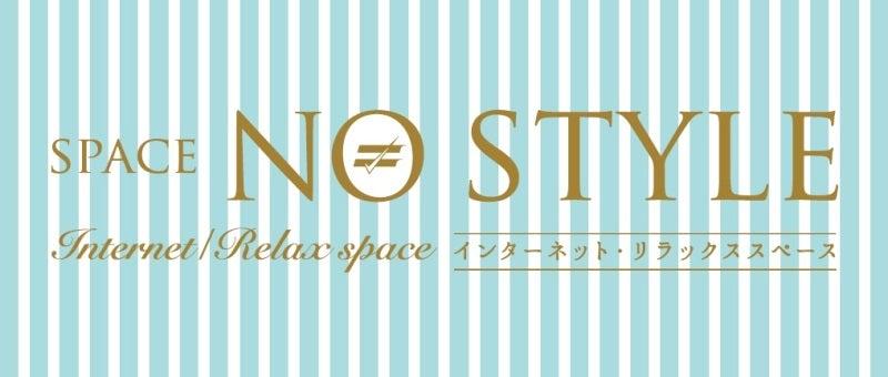 Studio NO STYLE