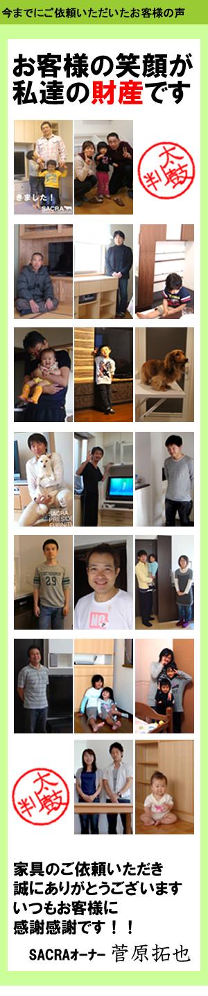 大阪のオーダー家具屋が教える!失敗しない家具の選び方