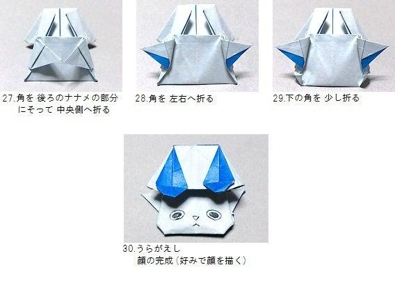 クリスマス 折り紙:折り紙 こま 折り方-matome.naver.jp