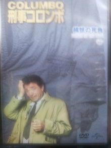 DVD「構想の死角」