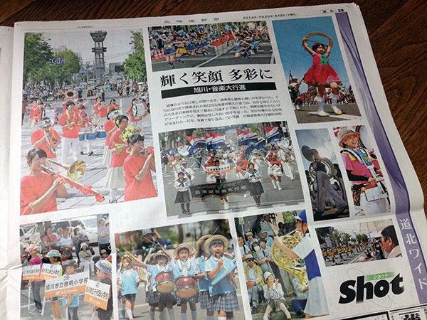 おらがくんのブログ(北海道 旭川市)第82回北海道音楽大行進♪(2014年)行ってきました!
