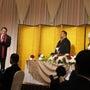 将軍岡本の結婚披露宴…