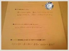 DECOPIC_2014-06-09_20.32.50