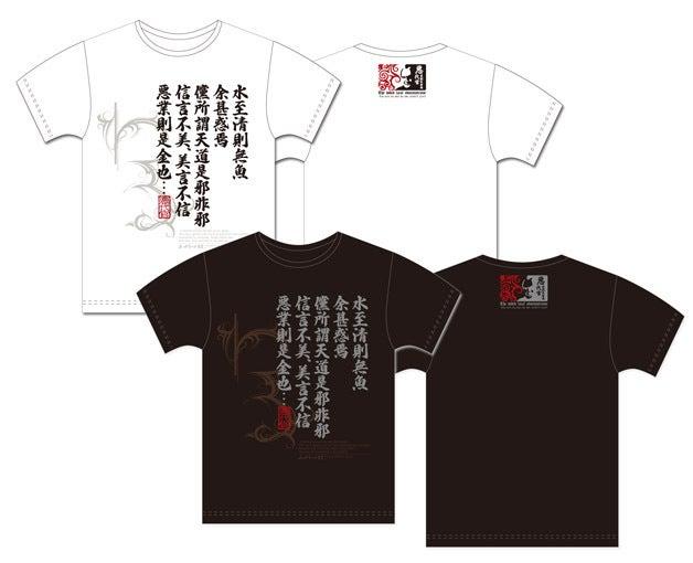 Tシャツ(白/黒)