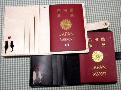 ペアのパスポートケース