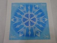 氷の結晶曼荼羅アート