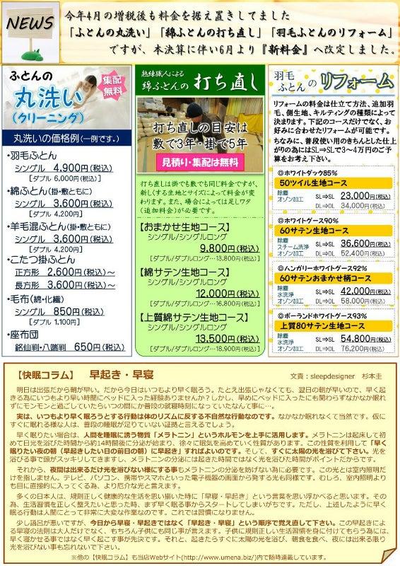 2014通信夏4