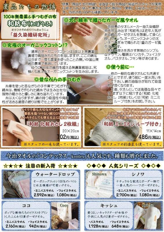 2014通信夏2