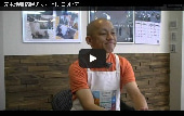 茨木地域情報 発足