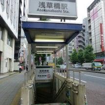 ★★プレイス浅草橋★…
