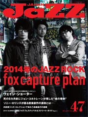 JAZZ JAPAN Vol.47表紙