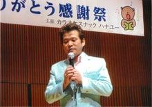 イベントタイトルを背に歌う田山さん