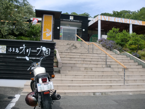 shikoku_21