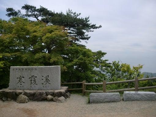 shikoku_18