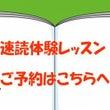 12/3(土) 未来…