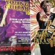 ヤングギター45周年