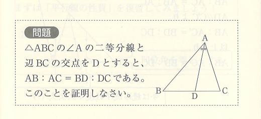 数学の本2