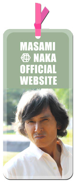 仲雅美オフィシャルサイト