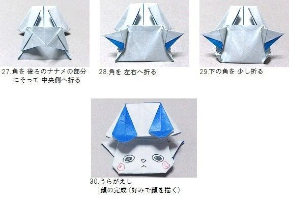 ... と 体 )|折り紙でフィギュア : 折り紙 妖怪 : すべての折り紙