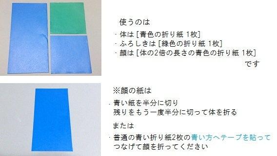 クリスマス 折り紙:折り紙こまの作り方-ameblo.jp