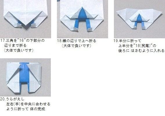 すべての折り紙 折り紙パンダ顔折り方 : ... 顔 の 折り 方 体 の 折り 方