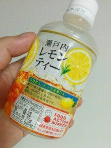 株式会社asme:瀬戸内レモンティー