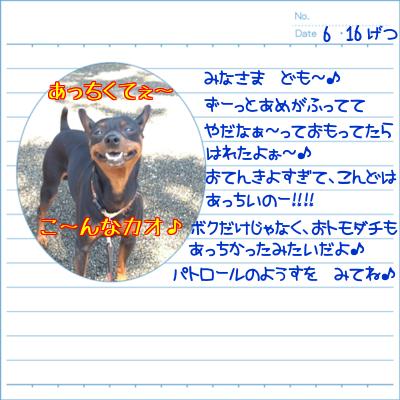 20140616-01