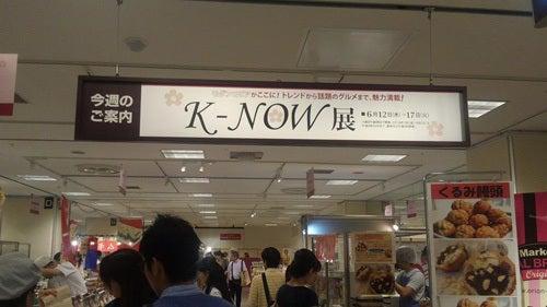 K-NOW展