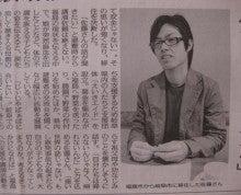 ブログ用新聞④