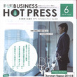 BUSINESS H…