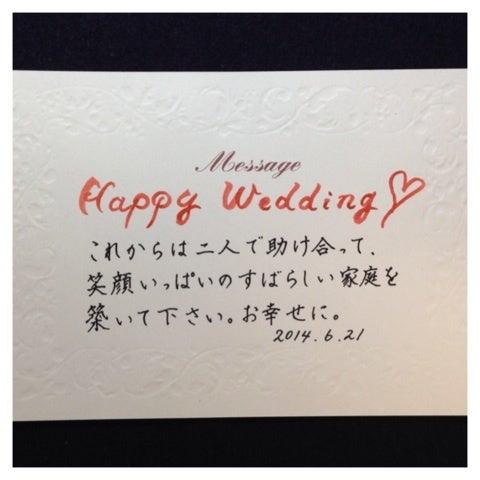 結婚式 結婚式招待状 ゲストカード  結婚式・芳名カードのお手本