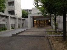 桜都寮玄関