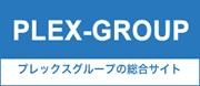 PLEX-GROUP