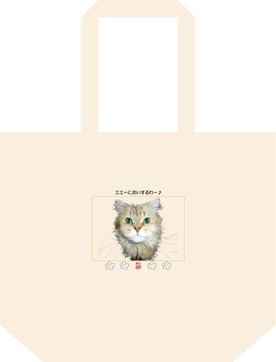 ペットの写真 デザイン